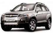 Chevrolet Captiva (2006-2011)