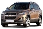 Chevrolet Captiva (2012-)
