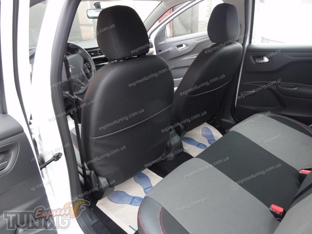 Купить Автомобильные чехлы на сиденья Citroen C-elysee ...