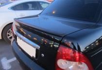 Установка спойлера на багажник Лада Приора седан (магазин Expres