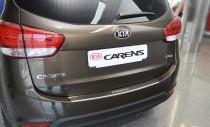 Накладка на задний бампер Киа Каренс 4 (защитная накладка бампера Kia Carens 4)