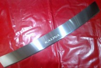 Накладка на задний бампер Лада Калина хэтчбек (защитная накладка бампера Lada Kalina 1117)