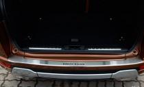 Накладка на задний бампер Рендж Ровер Эвок (защитная накладка бампера Range Rover Evoque)