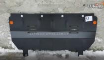 Защита двигателя Ситроен С3 1 (защита картера Citroen C3 1)