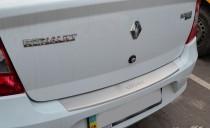 Накладка на задний бампер Рено Логан 2 (защитная накладка бампера Renault Logan 2)
