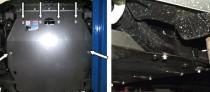 Защита двигателя Хендай Купе 2 (защита картера Hyundai Сoupe 2)