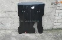 Защита двигателя БМВ Х5 Е70 (защита картера BMW X5 E70)