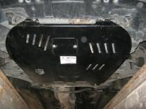 Защита двигателя Митсубиси Аутлендер ХЛ (защита картера Mitsubishi Outlander XL)