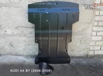 Защита двигателя Ауди А4 Б7 (защита картера Audi A4 B7)