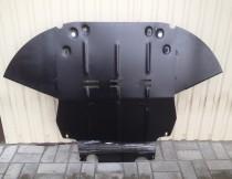 Защита двигателя Ауди А6 С5 (защита картера Audi A6 C5)