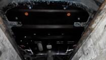 Защита двигателя Тойота Камри V40 (защита картера Toyota Camry V40 под бампер)