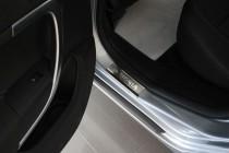 купить Накладки на пороги Опель Инсигния (защитные накладки Opel