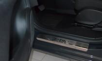 Накладки на пороги Опель Зафира С Турер (защитные накладки Opel Zafira C Tourer)