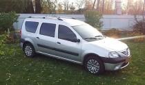 Рейлинги на Dacia Logan MCV (продольные рейлинги Дачия Логан универсал концевик.метал.)