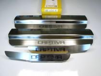 Накладки на пороги Шевроле Каптива 1 (защитные накладки Chevrolet Captiva 1)