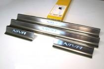 Накладки на пороги Шевроле Нива (защитные накладки Chevrolet Niva)