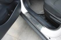 Накладки на пороги Хендай ix35 (защитные накладки Hyundai ix35)