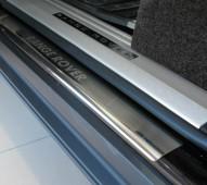Накладки на пороги Рендж Ровер 4 (защитные накладки Range Rover 4)
