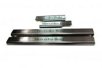 Накладки на пороги Мерседес W245 (защитные накладки Mercedes W245)