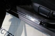 Накладки на пороги Ниссан Х-Трейл T32 (защитные накладки Nissan X-Trail T32)