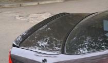 Накладка на кромку багажника Тойота Камри 30 (установка на авто)