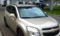 Ветровики Шевроле Орландо (дефлекторы окон Chevrolet Orlando)