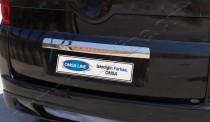Хромированная накладка на багажник Ситроен Немо (хром накладка над номером Citroen Nemo)