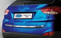 Хромированная кромка багажника Хендай ix35 (хром нижняя кромка крышки багажника Hyundai ix35)