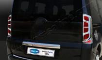 Хромированная окантовка на стопы Пежо Бипер (хром накладки на стопы Peugeot Bipper)