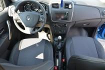 Чехлы в салон Рено Сандеро 2 (авточехлы на сиденья Renault Sande