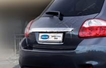 Хромированная накладка на багажник Тойота Аурис 1 (хром накладка над номером Toyota Auris 1)