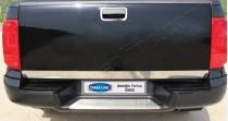 Хромированная кромка багажника Фольксваген Амарок (хром нижняя кромка крышки багажника Volkswagen Amarok)