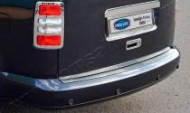 Матовая накладка на задний бампер Фольксваген Кадди 3 (матированная накладка заднего бампера Volkswagen Caddy 3)