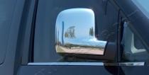 Хром накладки на зеркала Фольксваген Кадди 3 (хромированные накладки на боковые зеркала Volkswagen Caddy 3)