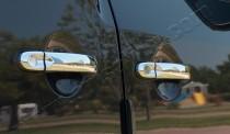 Хром накладки на ручки Фольксваген Туран 1 рестайл (хромированные накладки на дверные ручки Volkswagen Touran 1 FL)