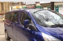 Рейлинги Форд Транзит Кастом (рейлинги на крышу Ford Transit Custom Crown алюминий)