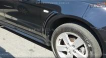 заказать накладки на крылья Mitsubishi Lancer 10