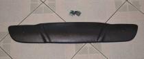Зимняя накладка на решетку радиатора Дэу Ланос матовая (накладка на решетку Daewoo Lanos)