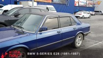 Ветровики БМВ 5 Е28 (дефлекторы окон BMW 5 E28)