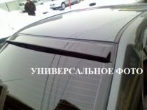 Козырек на заднее стекло Опель Астра Ф (ветровик заднего стекла Opel Astra F)