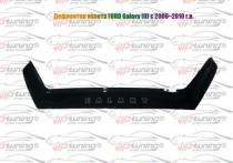 Дефлектор капота Ford Galaxy 2 дорестайл (мухобойка на капот Форд Галакси 2)
