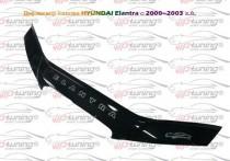 Дефлектор для капота Хендай Элантра 3 дорестайл (мухобойка на капот Hyundai Elantra 3 XD)