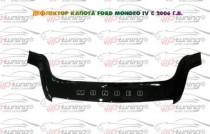Дефлектор на капот Форд Мондео 4 дорестайл (мухобойка капота Ford Mondeo IV)