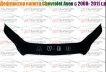 Дефлектор капота Шевроле Авео Т255 хэтчбек (мухобойка на капот Chevrolet Aveo T255 hatchback)
