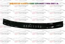 Дефлектор капота Форд Эксплорер 2 (мухобойка на капот Ford Explorer 2)