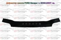 Дефлектор капота Форд Эскейп 1 (мухобойка на капот Ford Escape 1)