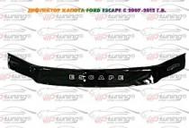 Мухобойка на капот Ford Escape 2 (дефлектор капота Форд Эскейп 2)