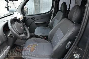 Чехлы Фиат Добло 2 (авточехлы на сиденья Fiat Doblo 2)
