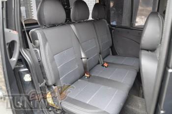 Чехлы в авто Фиат Добло 2 (авточехлы на сиденья Fiat Doblo 2)