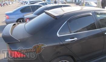 Антикрыло на багажник Хонда Аккорд 7 (монтаж заднего спойлера)